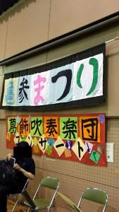 20150607_亀参まつり1