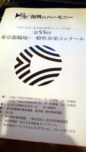 20150802_予選