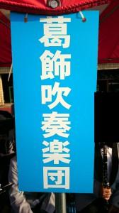20151012_かつしかスポーツフェスティバル3
