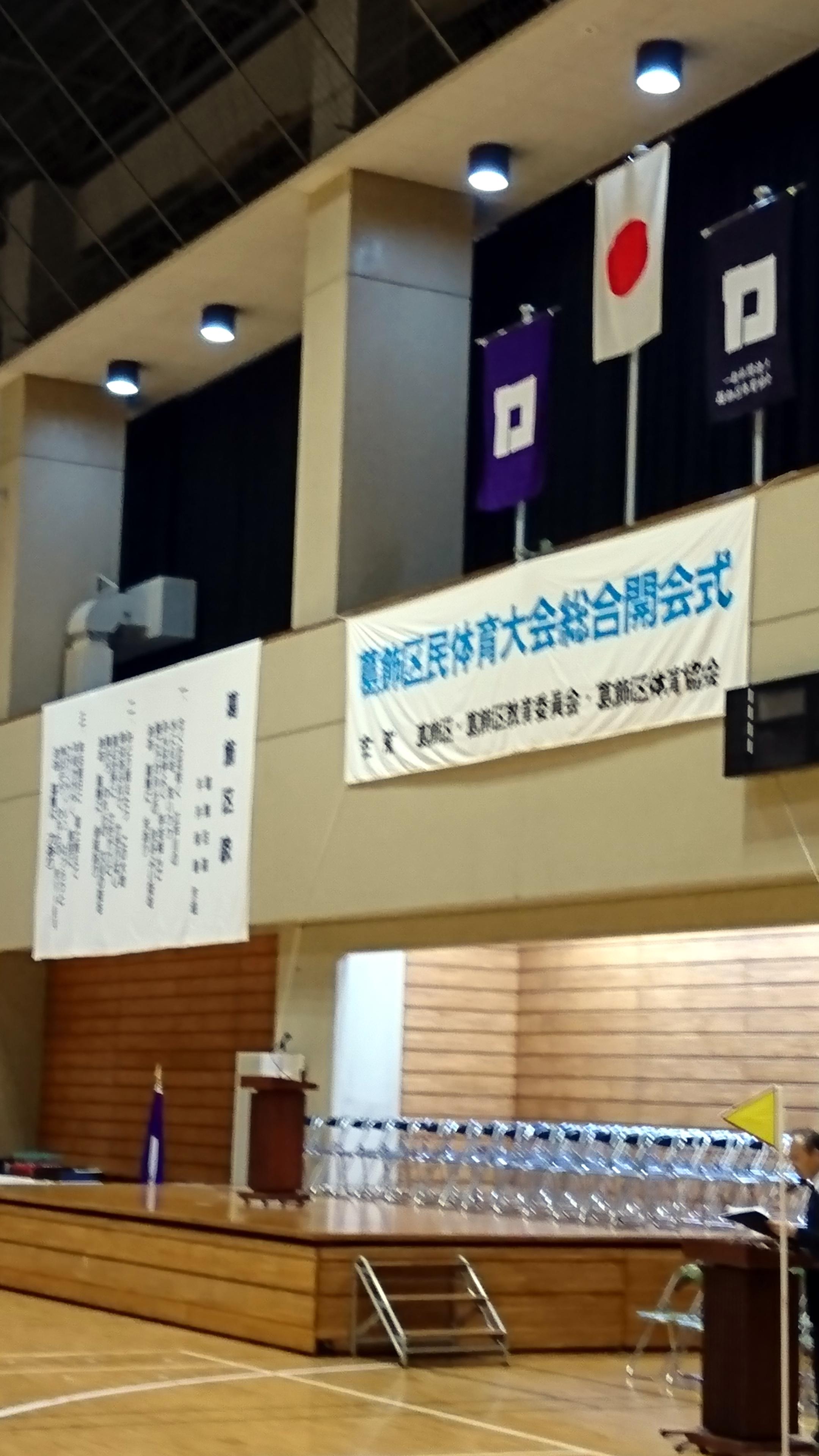 20170409_総合開会式1