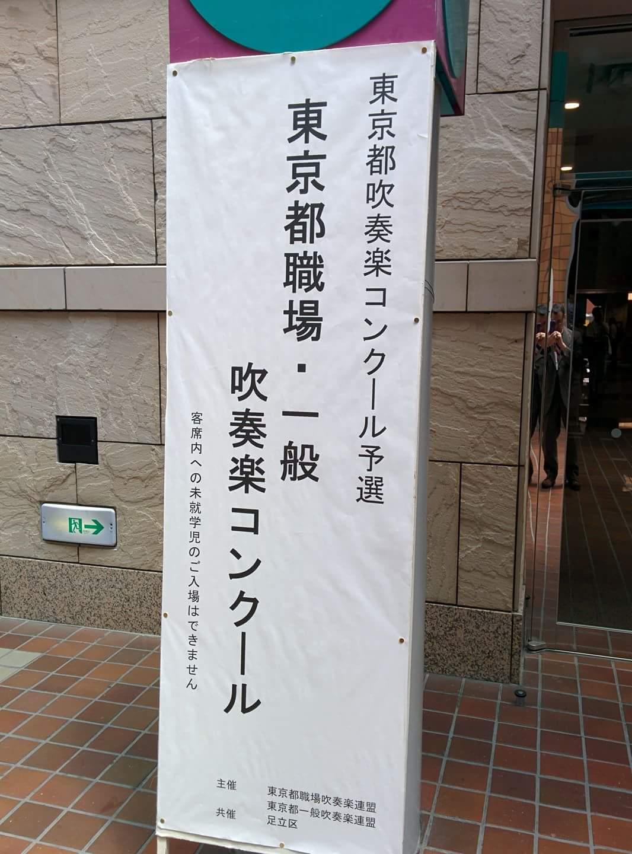 20170806_予選