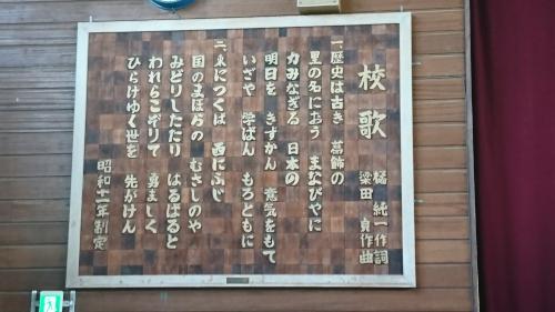 20180609_葛飾小学校2