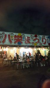 20190914_八栄会1